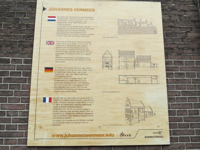 Ma mission c'était .... Delft (Pays Bas) Img_1451-4b73ac8