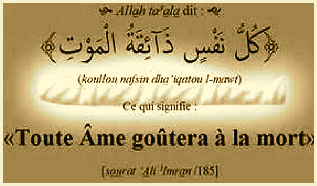 Pas de contrainte en religion Ange-mort-islam-4cb41b8