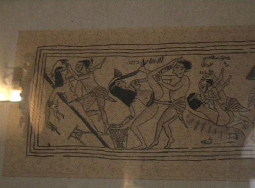 Tour de Sicile ... en 2005 14papyrus5-510d435