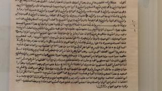 Une petite histoire par jour (La France Pittoresque) - Page 17 Abolition_de_l-esclavage_-55a797a