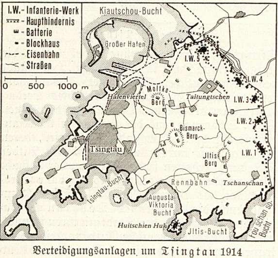 Tsing Tao, 1914. Verteidigungsanlagen_jpg-2634dba