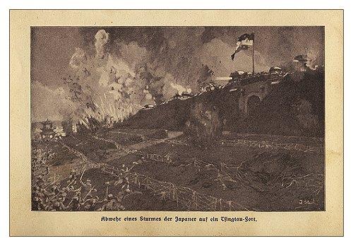 Tsing Tao, 1914. Furchtlos-und-treu---003-2634ddb