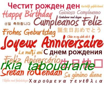 joyeux anniversaire Bathman Joyeuxanniversaire-10-2aa333e
