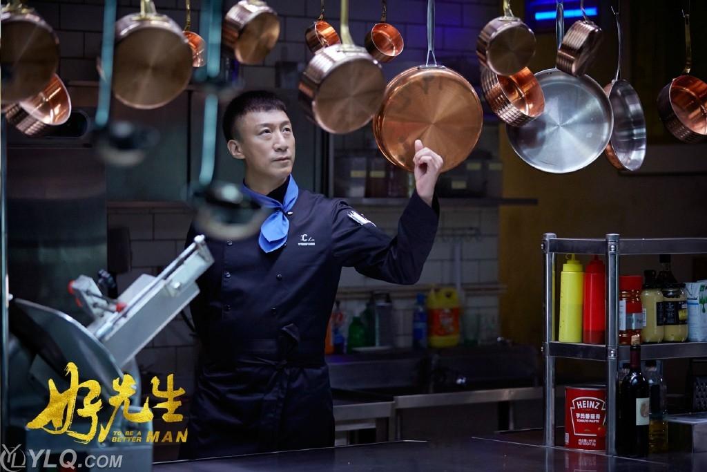 Сериалы тайваньские и китайские - 4  - Страница 5 20160411041432275