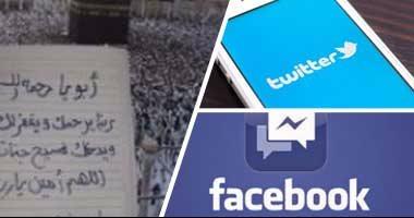 """بالصور .. الحجاج المصريون يرفعون علم مصر أعلى جبل الرحمة بـ""""عرفات"""" 20160911040637637"""