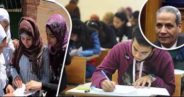 """حصرى - نظام امتحان الثانوية العامة فى صورته النهائية لأول مرة بوكليت12 ورقة 40 جزئية إلغاء الموضوعى """"الإختيارى"""" و 30% أسئلة  للأذكياء 201701030111301130"""