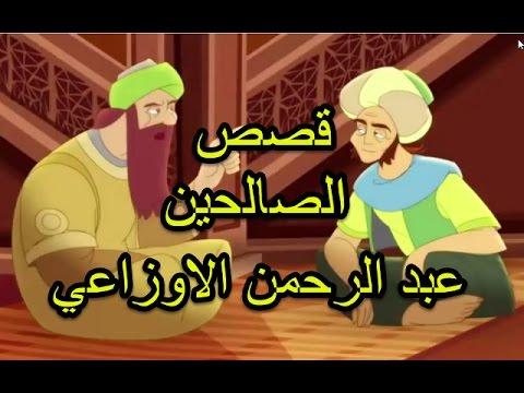 قصة الأوزا عي مع أبي العباس السّفاح  Hqdefault