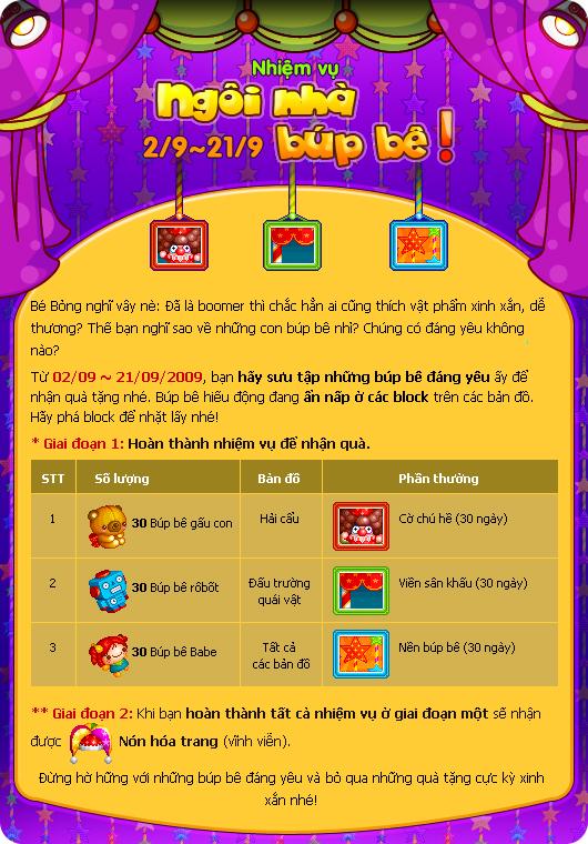 Boom Online ra mắt loạt sự kiện tháng 9 03