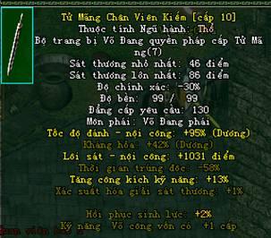 Hướng Dẫn Cách Ép Phỗ Kim Ô. (Max Off Các Phái ) P1
