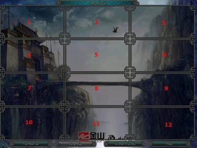 [Kiếm Thế] Hướng Dẫn Những Thao Tác Cơ Bản Mimage001