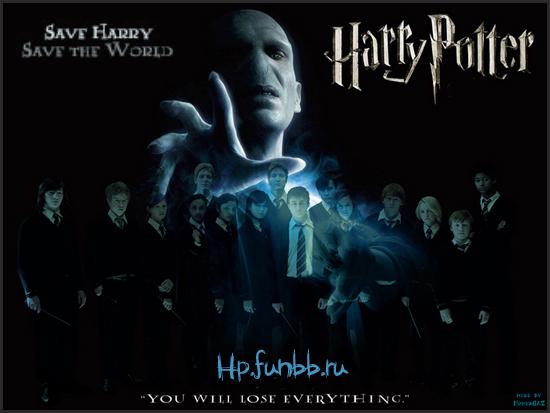 Ролевые игры по Гарри Поттеру 24151893_24869182_HarryPotterOrderofthePhoenix_kopiya_kopiya