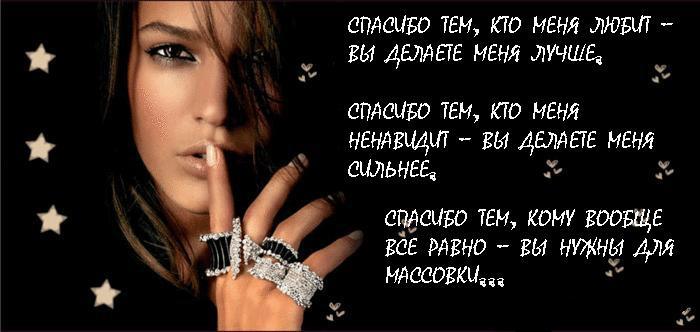 Форумчане с Украины, давайте общаться! - Страница 6 9612358_26859495_1187962693_22805337_1184260622_Spasibo_za_vsyo