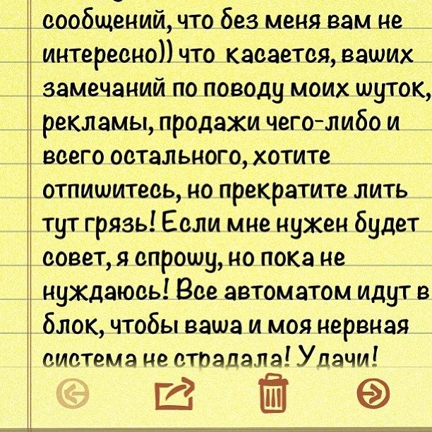 Ксюша Бородина-Омарова - Страница 2 102964562_large_PRG78Mwv0Qs