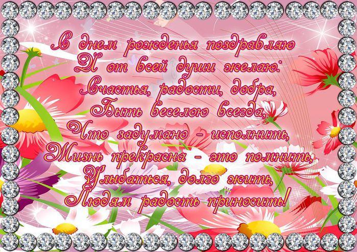 Поздравляем Nana с Днем Рождения! - Страница 5 103587118_proxyimgsmail__4_