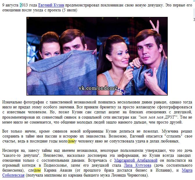 Евгений Кузин - Страница 3 103908708_large_Kuzya