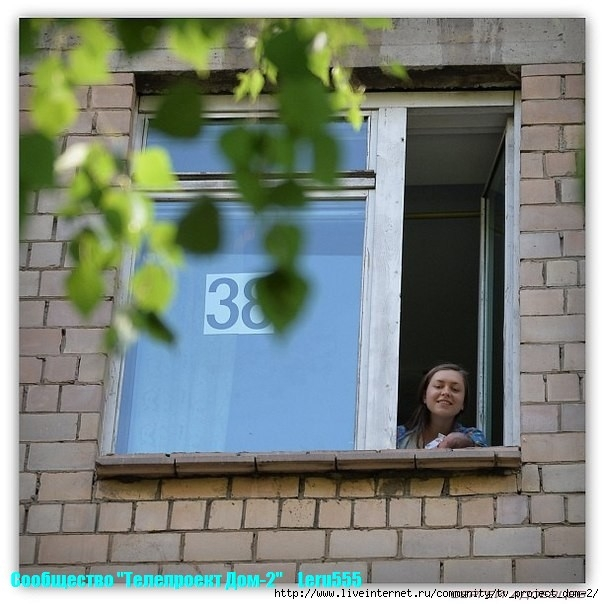 Маша  и Сергей Палыч Адоевцевы - Страница 2 103995366_large_1376472295_xxURLlwKHSk
