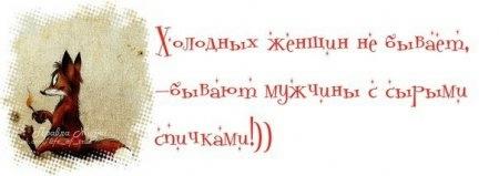 Позитивчик))) - Страница 2 104177194_8