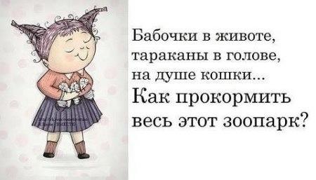 Позитивчик))) - Страница 2 104177196_11