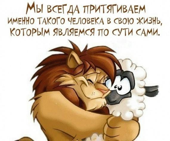 Позитивчик))) - Страница 2 104177202_17