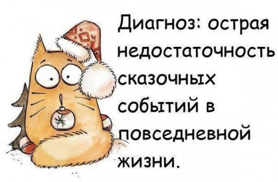 Позитивчик))) - Страница 2 104177206_21