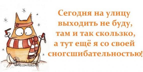 Позитивчик))) - Страница 2 104177210_25