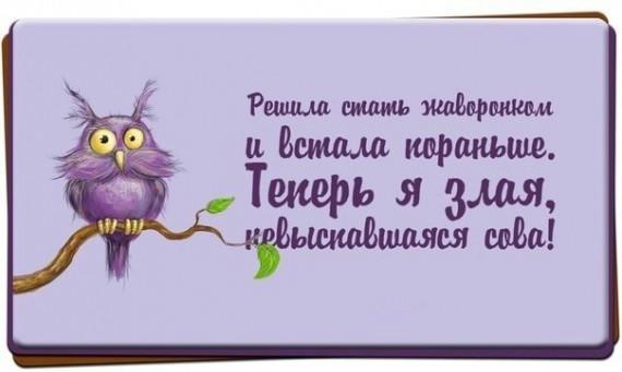 Позитивчик))) - Страница 2 104177212_27