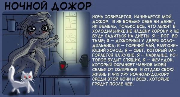 Позитивчик))) - Страница 2 104177214_29