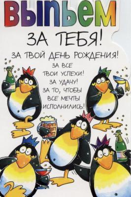 Поздравляем Манечку С Днем Рождения!!!! - Страница 3 42362697_DR10