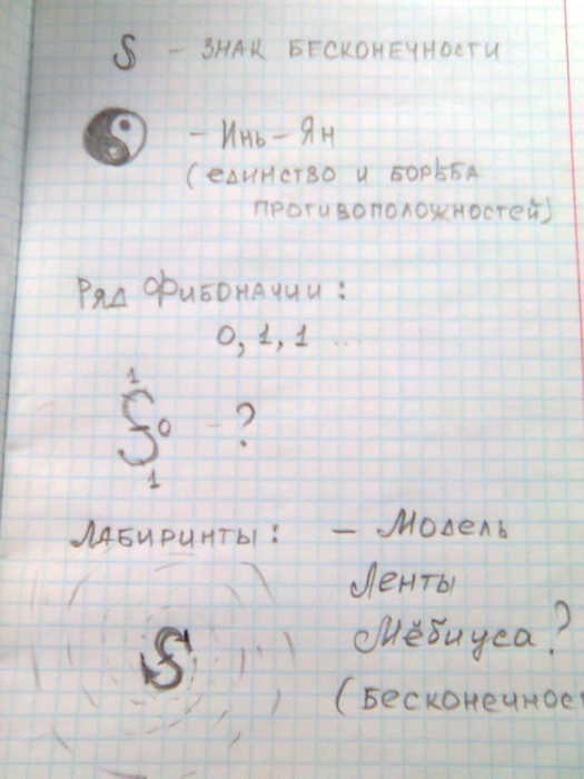 Предположения, гипотезы и догадки - Страница 7 42920588_Izobrazhenie_032