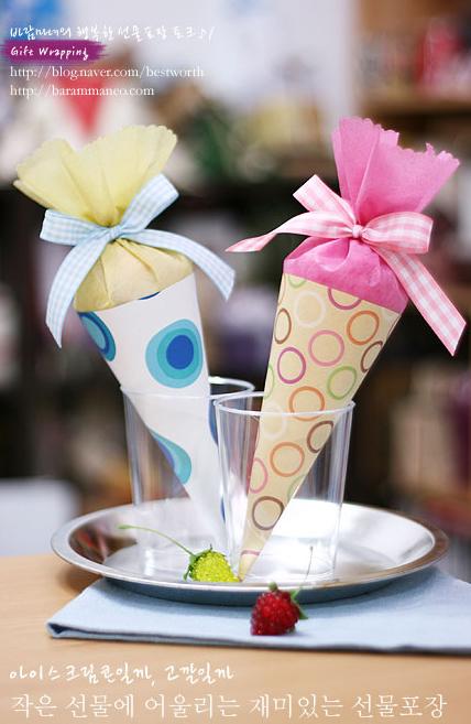 Подарки (идеи с корейских сайтов) 47217220_00