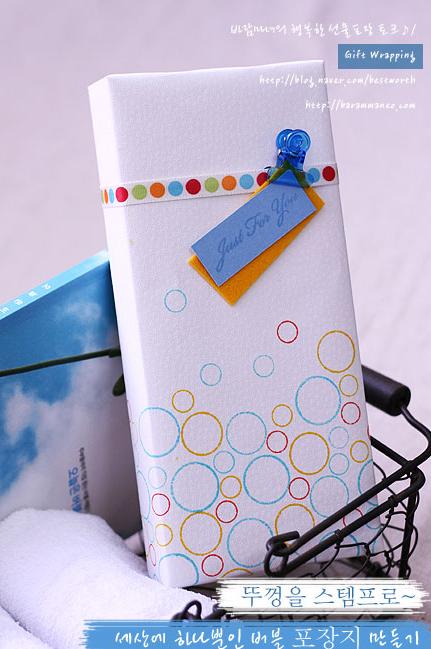 Подарки (идеи с корейских сайтов) 47217372_00