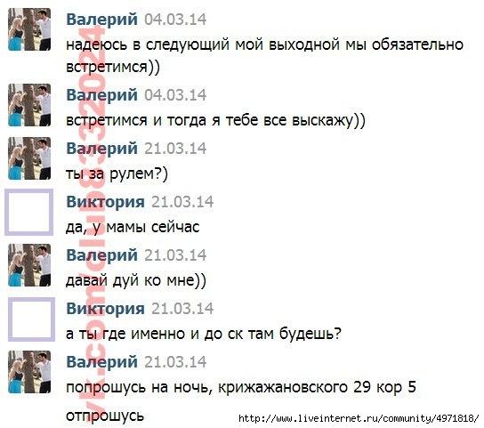 Валерий Блюменкранц 113420540_bGTnp1BXTds