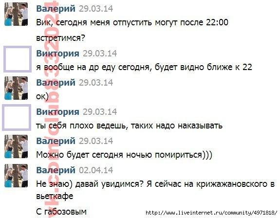 Валерий Блюменкранц 113420544_qDFf2ohYNCE