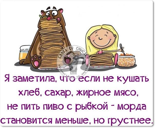 Празднование ДНЯ РОЖДЕНИЯ ФОРУМА. 118368104_7