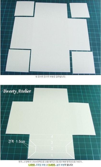 Рамки из бумаги в интерьере. 32764292_www