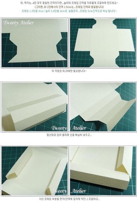 Рамки из бумаги в интерьере. 32764328_wwww