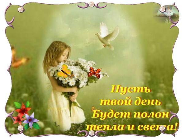 Форумчане с Украины, давайте общаться! - Страница 2 47324373________