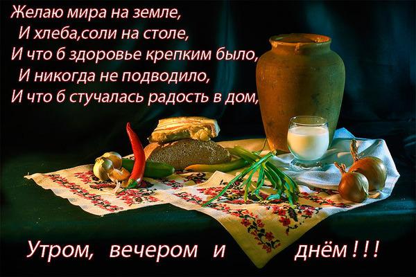 А давайте пофлудим? ))) - Страница 18 52197344_111