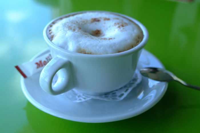 Кофе 49943013_1966420