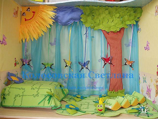 Идеи для детской комнаты 50223168_P9U18LCABXR2LACA81X26NCAQEU6M8CAAF09VLCAQ0FIO7CAPCGBYWCA86G9SRCARKEYDYCAZ5B6C1CA98OEZTCAZBZE7QCAZHL6XICAXVKQ52CAR6IPYWCAEJX0M7CAXOX0ZNCAFUXT8U