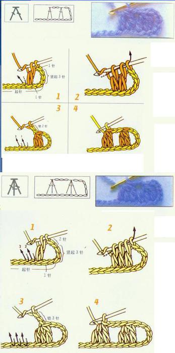 Условные обозначения и как вязать по японским журналам 50951405_p16