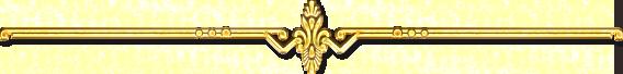 Горизонтальные разделители для текста 56863288_1269379284_eba2252609e6