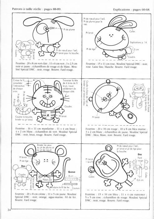 Крошечные куколки. Книга с выкройками 62120568_40