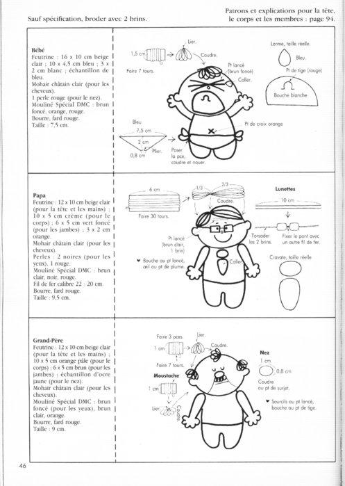 Крошечные куколки. Книга с выкройками 62123045_53