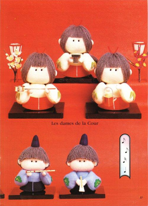 Крошечные куколки. Книга с выкройками 62124492_64