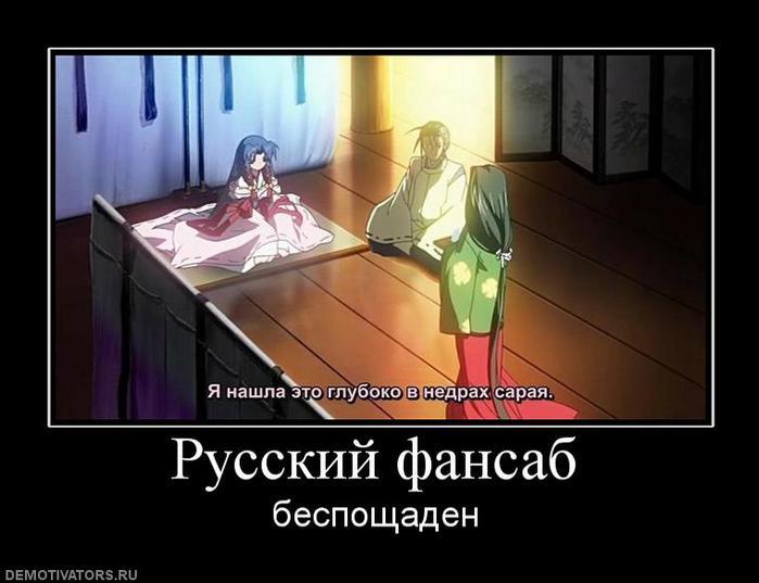 Флудильня - Страница 21 62801321_49444119_FANS