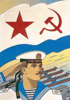 ПРАВОСЛАВНЫЕ ПРАЗДНИКИ! ПОЗДРАВЛЕНИЯ - Страница 5 50274453_VMF_SSSR