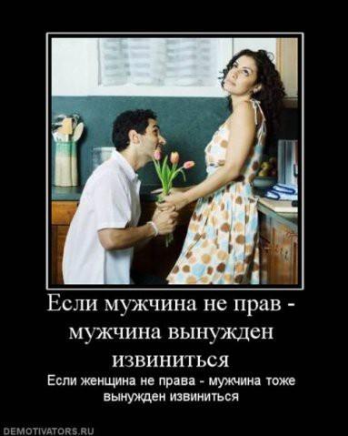 Красавчики на любой вкус ;) 56208249_x_09679cef