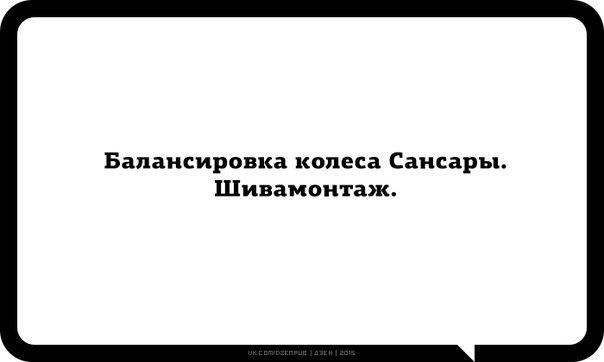 """Со """"Страги Севера"""" 127400702_shivamontazh"""
