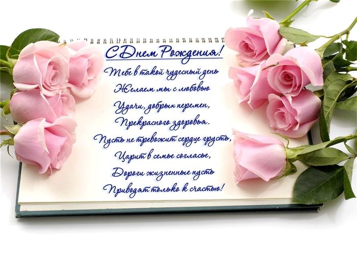 Поздравляльня)) - Страница 3 114497214_1__13_